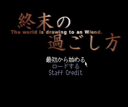 https://www.gigamix.jp/ds2/cg/screenshot_we_1.png