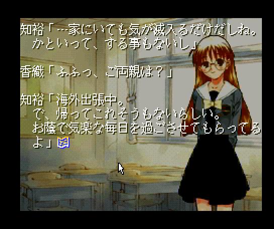 https://www.gigamix.jp/ds2/cg/screenshot_we_2.png