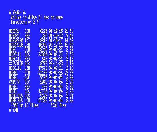 ディスクイメージのファイル構成